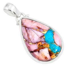 13.68cts natural pink opal in turquoise 925 sterling silver pendant r81248