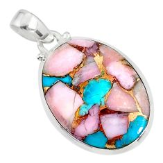 13.08cts natural pink opal in turquoise 925 sterling silver pendant r81249