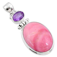 16.73cts natural pink opal oval amethyst 925 sterling silver pendant r66247