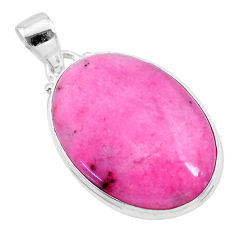 17.22cts natural pink petalite 925 sterling silver pendant jewelry t21553