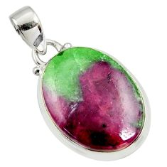 19.65cts natural pink ruby zoisite 925 sterling silver pendant jewelry r36286