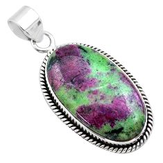 20.05cts natural pink ruby zoisite oval 925 sterling silver pendant t44806