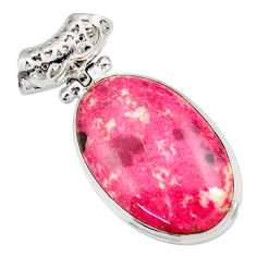 Clearance Sale- 25.60cts natural pink thulite (unionite, pink zoisite) 925 silver pendant d41445