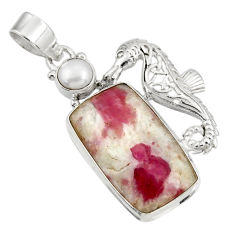 Clearance Sale- 18.49cts natural pink tourmaline in quartz 925 silver seahorse pendant d39332