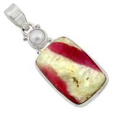 Clearance Sale- 17.55cts natural pink tourmaline in quartz white pearl 925 silver pendant d45086