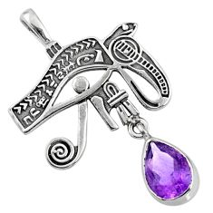 2.78cts natural purple amethyst 925 silver horse eye pendant jewelry r67580