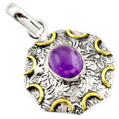 4.30cts natural purple amethyst 925 sterling silver 14k gold pendant r37102