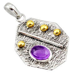 3.14cts natural purple amethyst 925 sterling silver 14k gold pendant r37162