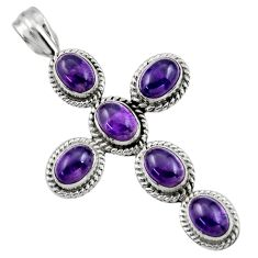9.14cts natural purple amethyst 925 sterling silver holy cross pendant r47988