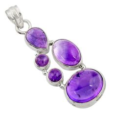 Clearance Sale- 16.48cts natural purple amethyst 925 sterling silver pendant jewelry d43603