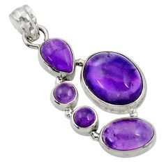 Clearance Sale- 15.76cts natural purple amethyst 925 sterling silver pendant jewelry d43615