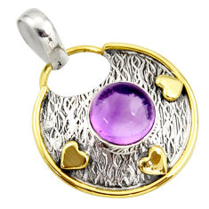 5.16cts natural purple amethyst 925 sterling silver pendant jewelry r37145