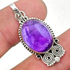 9.57cts natural purple amethyst 925 sterling silver pendant jewelry t40856