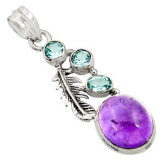 Clearance Sale- 11.62cts natural purple amethyst blue topaz 925 sterling silver pendant d43633