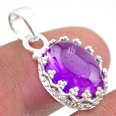 6.15cts natural purple amethyst oval 925 sterling silver crown pendant t43346