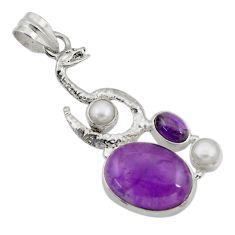 14.61cts natural purple amethyst pearl 925 silver anaconda snake pendant d43598