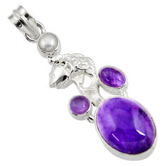 Clearance Sale- 14.88cts natural purple amethyst pearl 925 sterling silver fish pendant d43587