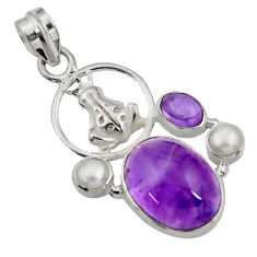 13.71cts natural purple amethyst pearl 925 sterling silver frog pendant d43600