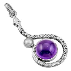 13.28cts natural purple amethyst pearl 925 sterling silver snake pendant d47278