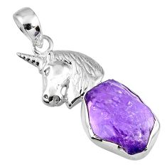 8.75cts natural purple amethyst rough 925 sterling silver horse pendant r56867