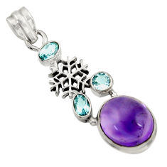 Clearance Sale- 11.95cts natural purple amethyst topaz 925 silver snowflake pendant d43624
