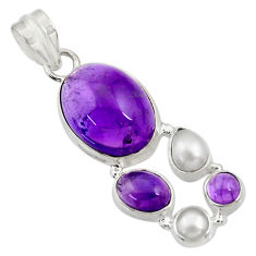 14.88cts natural purple amethyst white pearl 925 sterling silver pendant d43702