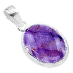 12.58cts natural purple cacoxenite super seven oval 925 silver pendant t56794