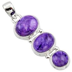 12.03cts natural purple charoite (siberian) 925 sterling silver pendant r39643