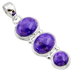 12.03cts natural purple charoite (siberian) 925 sterling silver pendant r39647