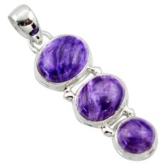 12.01cts natural purple charoite (siberian) 925 sterling silver pendant r39650
