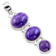 12.07cts natural purple charoite (siberian) 925 sterling silver pendant r39655
