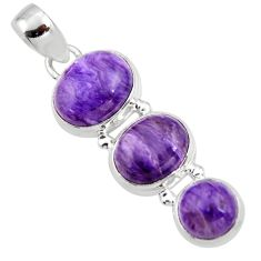 12.72cts natural purple charoite (siberian) 925 sterling silver pendant r45021