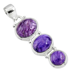 16.32cts natural purple charoite (siberian) 925 sterling silver pendant r47161