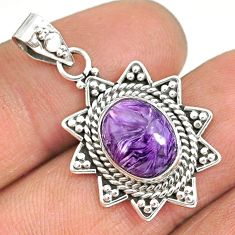 5.17cts natural purple charoite (siberian) 925 sterling silver pendant r85125