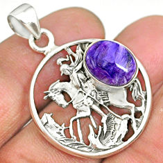 5.44cts natural purple charoite (siberian) 925 sterling silver pendant r90417