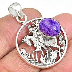 5.27cts natural purple charoite (siberian) amethyst 925 silver pendant r90386