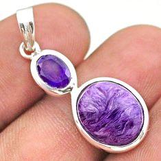 7.68cts natural purple charoite (siberian) amethyst 925 silver pendant t43110