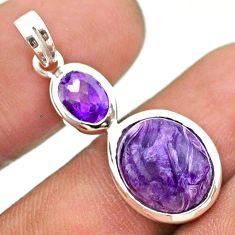 7.17cts natural purple charoite (siberian) amethyst 925 silver pendant t43115