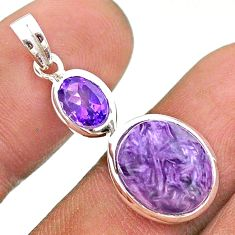 8.12cts natural purple charoite (siberian) amethyst 925 silver pendant t43116