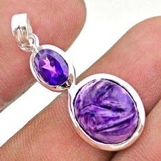 7.22cts natural purple charoite (siberian) amethyst 925 silver pendant t43136