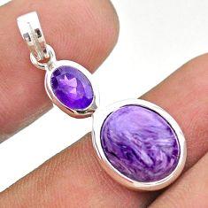 7.17cts natural purple charoite (siberian) amethyst 925 silver pendant t43137