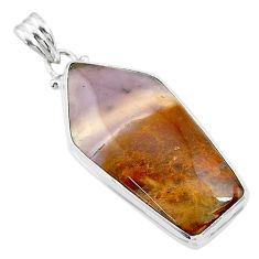 25.57cts natural purple grape chalcedony 925 sterling silver pendant t18539