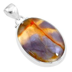 20.88cts natural purple grape chalcedony 925 sterling silver pendant t18552