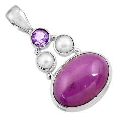 15.85cts natural purple phosphosiderite (hope stone) 925 silver pendant d43892