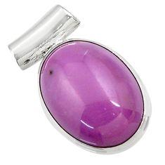 15.05cts natural purple phosphosiderite (hope stone) 925 silver pendant d43895