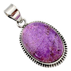 15.65cts natural purple purpurite 925 sterling silver pendant jewelry r27648