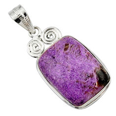 14.72cts natural purple purpurite 925 sterling silver pendant jewelry r27651
