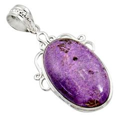 14.72cts natural purple purpurite 925 sterling silver pendant jewelry r27670