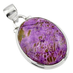 12.15cts natural purple purpurite 925 sterling silver pendant jewelry r46325