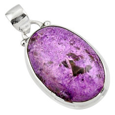 11.90cts natural purple purpurite 925 sterling silver pendant jewelry r46327